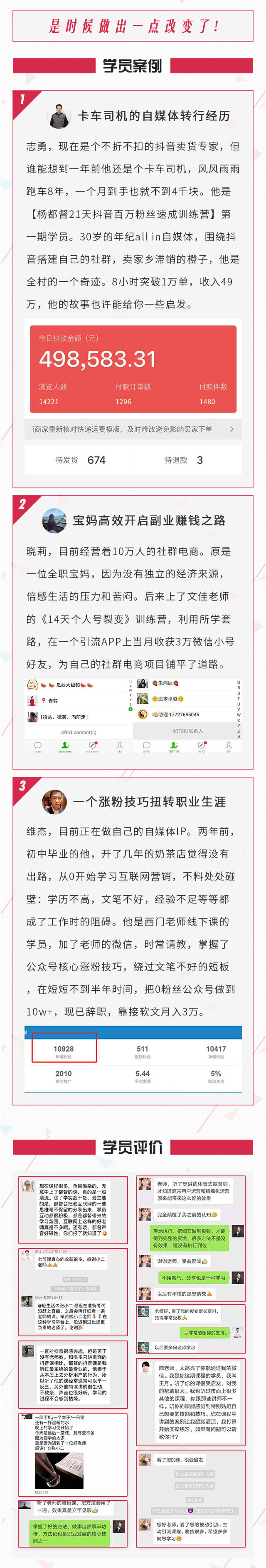 http://img.weike.fm/editor/34786990/97ff159c726eaa2ee3aabf0702b72d21