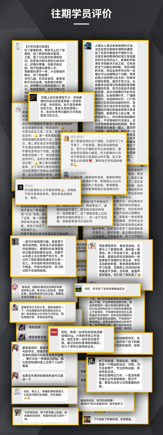 http://img.weike.fm/editor/34786990/e3403893137843a61a98004684c3fd8f